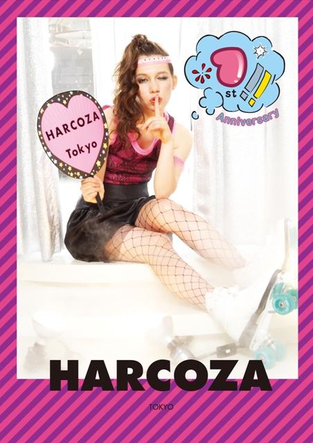 HARCOZA-1stAn