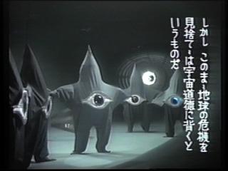 Utyu-tokyo[1]