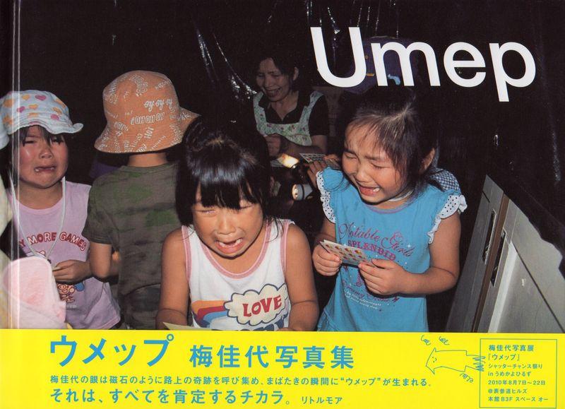 Umep-1
