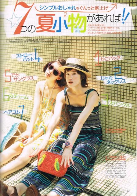 JILLE 8月号 (2)