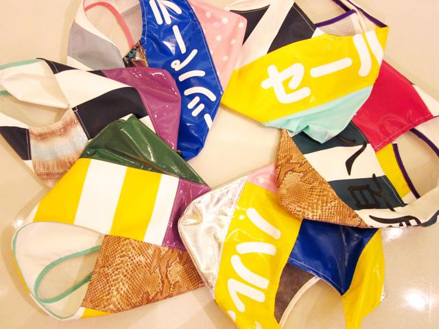 OT-BAG-collection