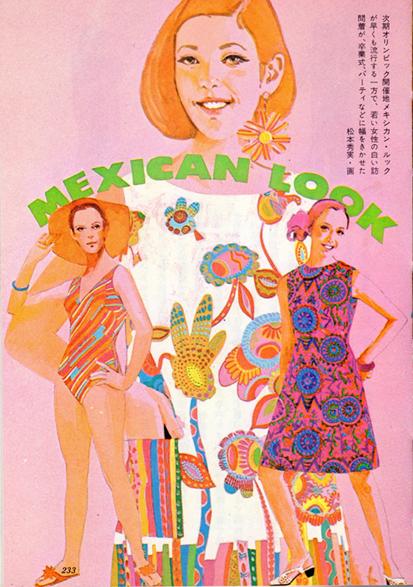 Mexicanlook
