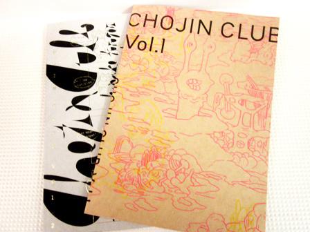 Chojinclub