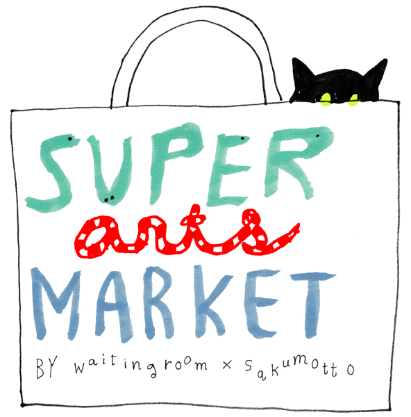 Superartsmarket