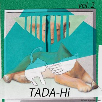 Tadahi2