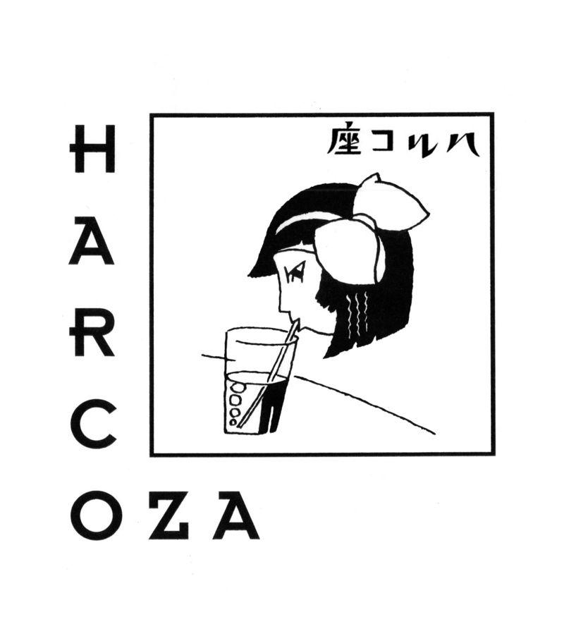 HARCOZA-girl