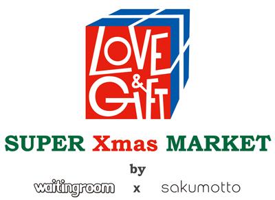 SUPERxmasMARKET_logo01