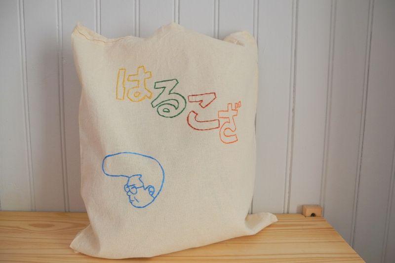 IB-bag2