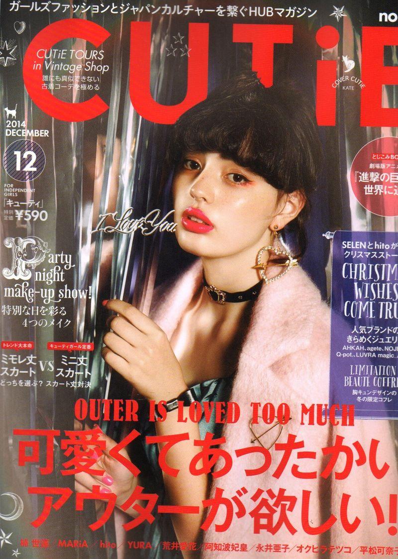 CUTIE12??_cover