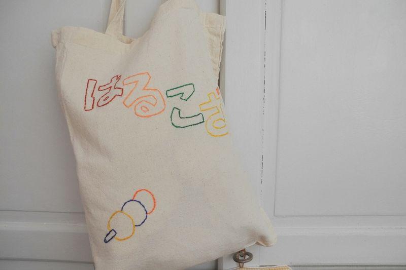 IB-bag3